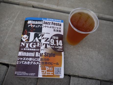 20130915_beer