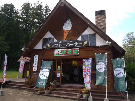 20131016_makiba