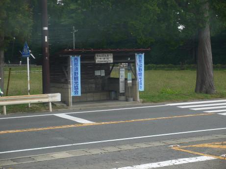 20131017_senbonmatsu_busstop