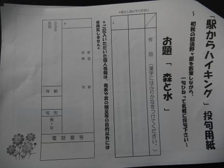 20131017_touku