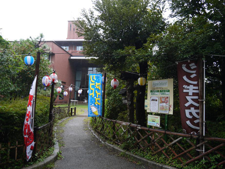 20131020_kaikan