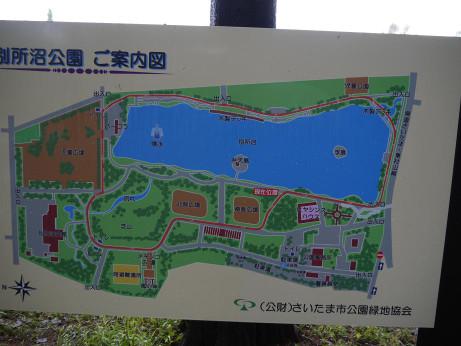 20131020_map