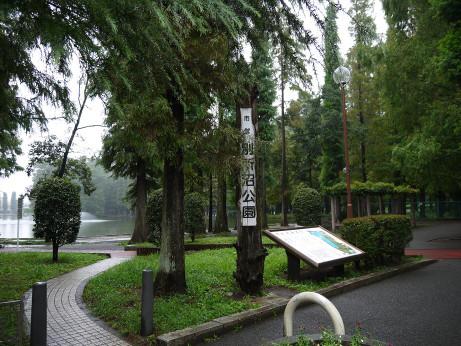 20131020_park