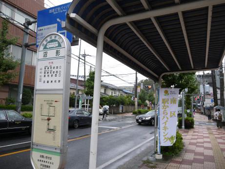 20131026_numakage_busstop