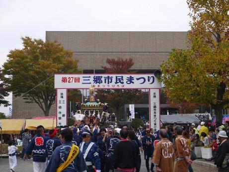 20131104_gate