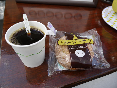 20131107_coffee_break