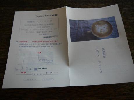 20131113_info