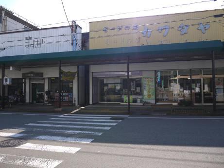 20131114_kawattaya