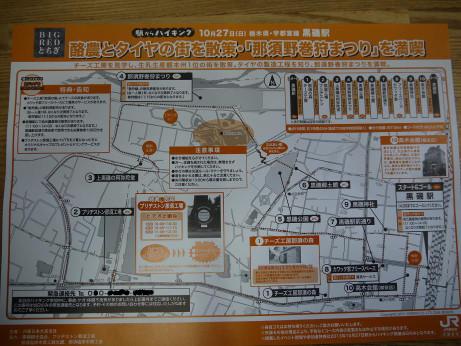 20131114_map