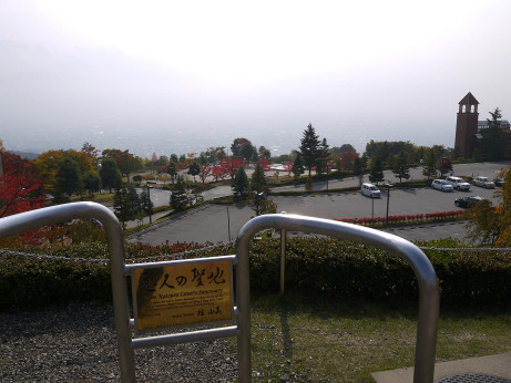 20131116_koibitonoseiti2