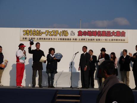 20131118_nakadai