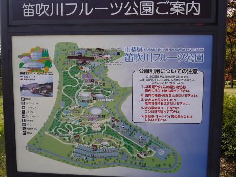 20131120_map