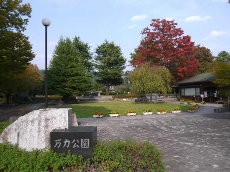 20131122_manriki_park1