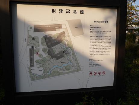 20131123_map