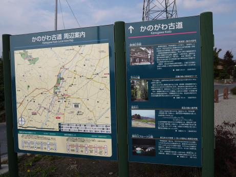20131124_map