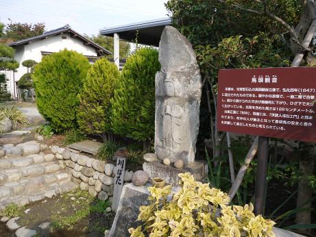 20131124_batou_kannon
