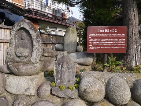 20131124_kannon_sekibutu
