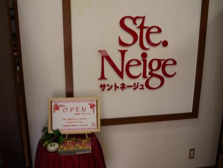 20131125_enter