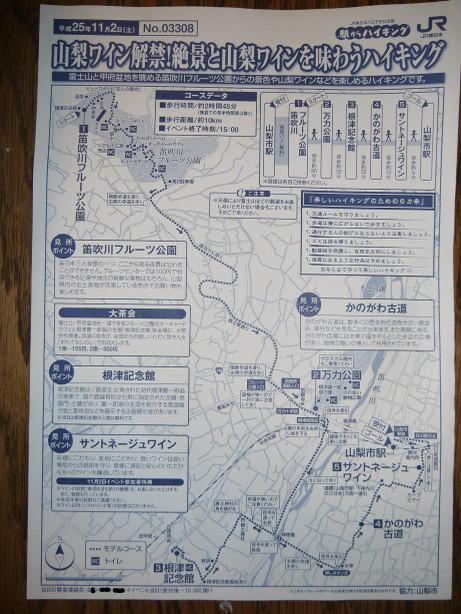 20131126_map