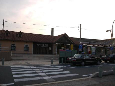 20131126_yamanasisi_st3