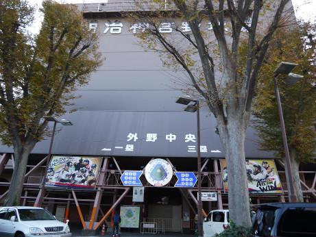 20131204_kyujyou2