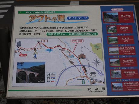 20131205_map