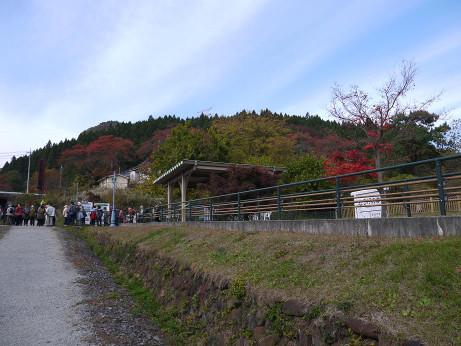 20131205_tougenoyu