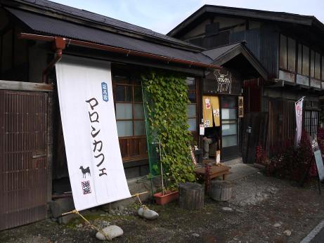 20131209_cafe
