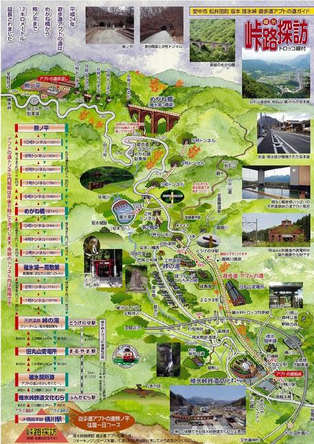 20131210_map