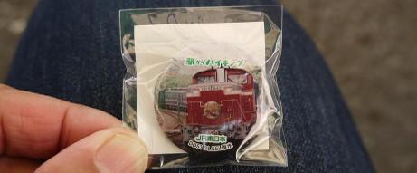 20131210_kan_batch