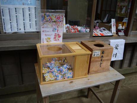 20131214_omikuji