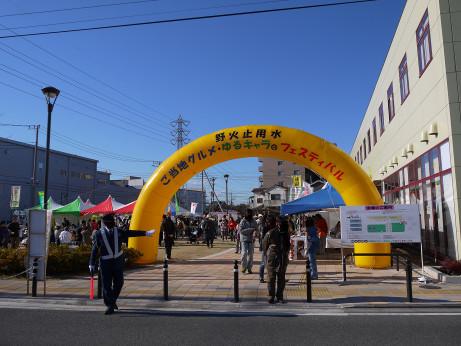 20131216_gate