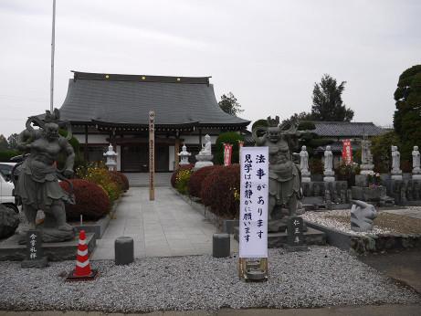 20131217_meisyouji