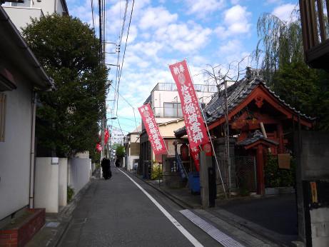 20131219_road1