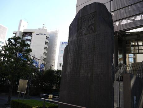 20131221_isibuminoki