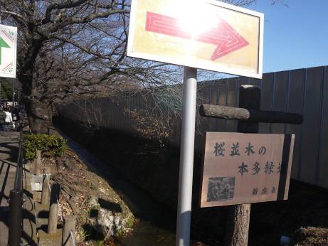 20131224_honda_ryokudou1