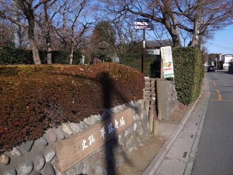 20131225_heirinjibori1