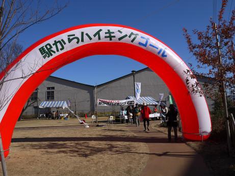 20131229_goal_gate