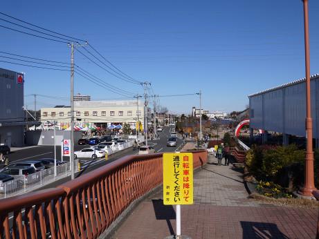 20131229_hodoukyou