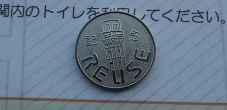 20140103_coin