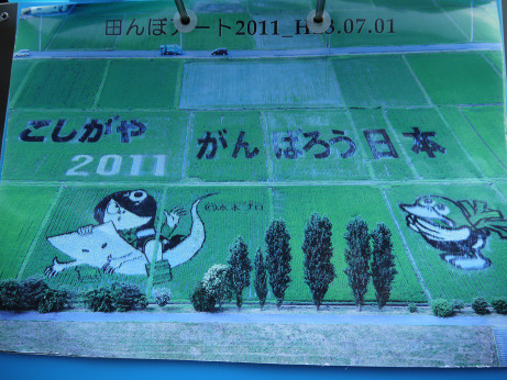 20140103_tanbo_art