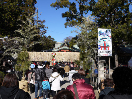 20140104_hisaizu_jinjya2