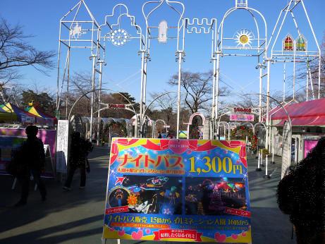 20140110_gate