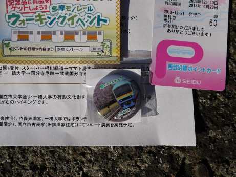 20140112_kan_batch