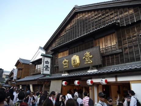 20140114_oharaimati2