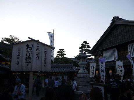 20140114_okage_yokocyou1