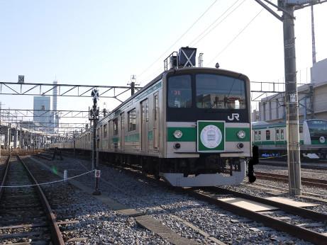 20140119_205_1