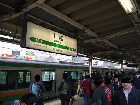 20140126_kawagoe_st_home1