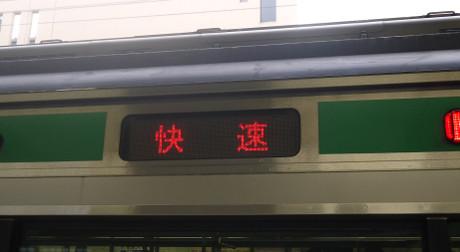 20140126_yukisakihyou3