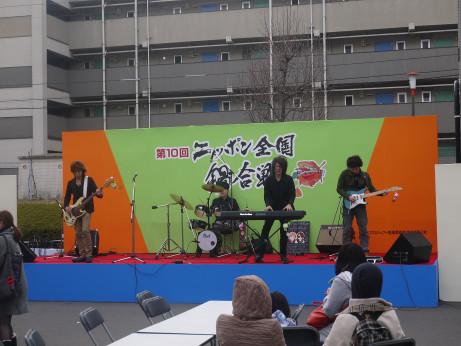 20140127_ensou